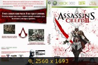 Assassin's Creed 2 159379