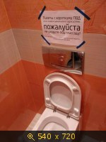 http://4put.ru/pictures/small/525/1613324.jpg