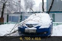 http://4put.ru/pictures/small/529/1627999.jpg