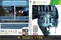 Aliens Colonial Marines 1643236