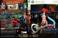 Onechanbara: Bikini Samurai Squad 1679850