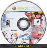 Onechanbara: Bikini Samurai Squad 1679851
