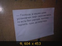 http://4put.ru/pictures/small/574/1765782.jpg