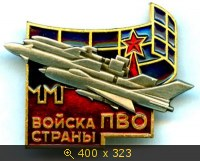 http://4put.ru/pictures/small/588/1807763.jpg