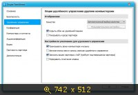 TeamViewer Enterprise 8.0.19617 Final + Portable (2013) Русский