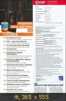 Chip №07 Украина (Июль) (2013) PDF