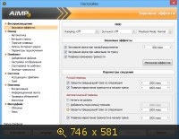 AIMP 3.50.1277 Final + Portable (2013) Русский