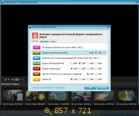 Apowersoft Streaming Video Recorder 4.4.5 (2013) Русский