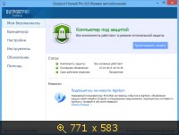 Agnitum Outpost Firewall PRO 8.1.4303 (2013) Русский