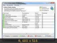SUMo 3.7.0.203 (2013) Русский