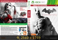 Batman Arkham City : Game of the Year Edition 1996061