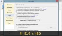 BandiZip 3.06 Portable (2013) Русский