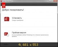 Adobe Photoshop CC 14.0 DVD (2013) by m0nkrus