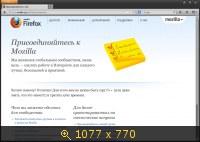 Mozilla Firefox 22.0 Final Русский