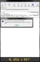 MaxBulk Mailer Pro v8.4.4 Final (2013) Русский