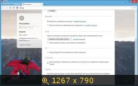 Opera Next 15.0.1147.100 Beta (2013) Русский