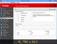 Avira AntiVir Premium / Avira Internet Security 2013