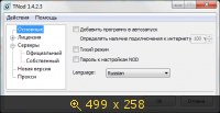 TNod User & Password Finder 1.4.2.3 Final (2013) Русский