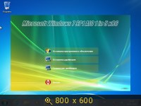 System disc 10 - Microsoft Windows� 7 Service Pack 1 v.0.06.461 (x86) Activated (AIO) 5in1 �������