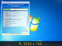 System disc 10 - Microsoft Windows® 7 Service Pack 1 v.0.06.461 (x86) Activated (AIO) 5in1 Русский