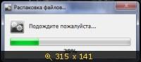 RuntimePack 13.7.1 (2013) Русский