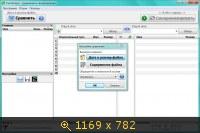 FreeFileSync 5.18 + Portable (2013) �������