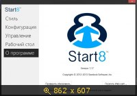 Start8 1.17 beta for Windows 8.1 Preview (2013) Русский