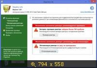 Registry Life 1.62 (2013) Русский