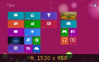 Windows 8 Pro UralSOFT v.1.63 (x64) [2013] Русский