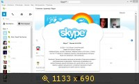 Skype 6.6.0.106 Final [Ru/Multi] RePack/Portable by D!akov