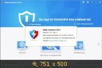 Baidu Antivirus 2013 3.4.2.34811 Final (2013) Русский