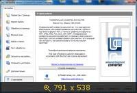 Universal Document Converter 5.8.1306.25160 (2013) Русский