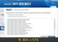 Emsisoft Anti-Malware 8.0.0.10 (2013) Русский