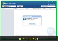 Wise Data Recovery 3.37.179 + Portable (2013) Русский