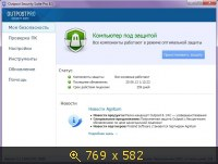 Agnitum Outpost Security Suite Pro 8.1.4303.670.1908 (2013) Русский