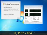 Windows 7 Pro SP1 x86+x64 MoverSoft 07.2013 6.1 (сборка 7601) (2013) Русский