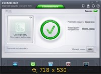 Comodo Internet Security Complete 2013 6.2.285401.286 (2013) Русский