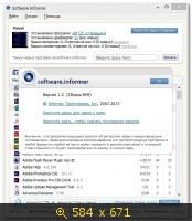 Software Informer 1.2.849 (2013) Русский