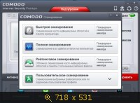 Comodo Internet Security Premium 6.2.285401.2860 Final (2013) Русский