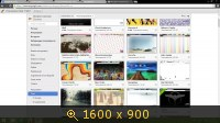 Google Chrome 28.0.1500.72 Stable (2013) Русский