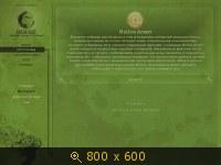 Зеленый диск Ультиматум 2 v10.0 (32bit +64 бит) (2013) Русский
