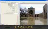 VueScan Pro v9.2.22 Final (2013) Русский