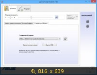 Realtek High Definition Audio Drivers R2.71 (6.0.1.6959) (2013) Русский
