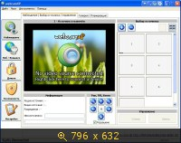 WebcamXP Pro v5.6.0.1 Build 34710 Final (2013) Русский