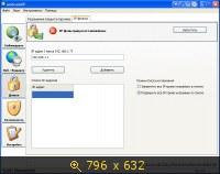 WebcamXP Pro v5.6.0.1 Build 34710 Final (2013) Русский