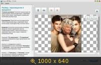 Face Off Max v3.5.4.6 Final (2013) Русский
