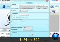 Bigasoft Total Video Converter v3.7.46.4937 Final (2013) Русский