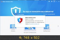 Baidu Antivirus 2013 3.4.2.35903 Final (2013) �������