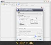 KeePass Password Safe 1.26 + Portable (2013) Русский