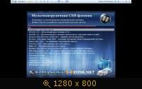 Reanimator CD KrotySOFT 2013.0 (2013) Русский
